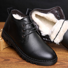 hot deal buy man split leather snow boots men winter high quality soft leather business dress shoes wool inner ankle boots man snow boots