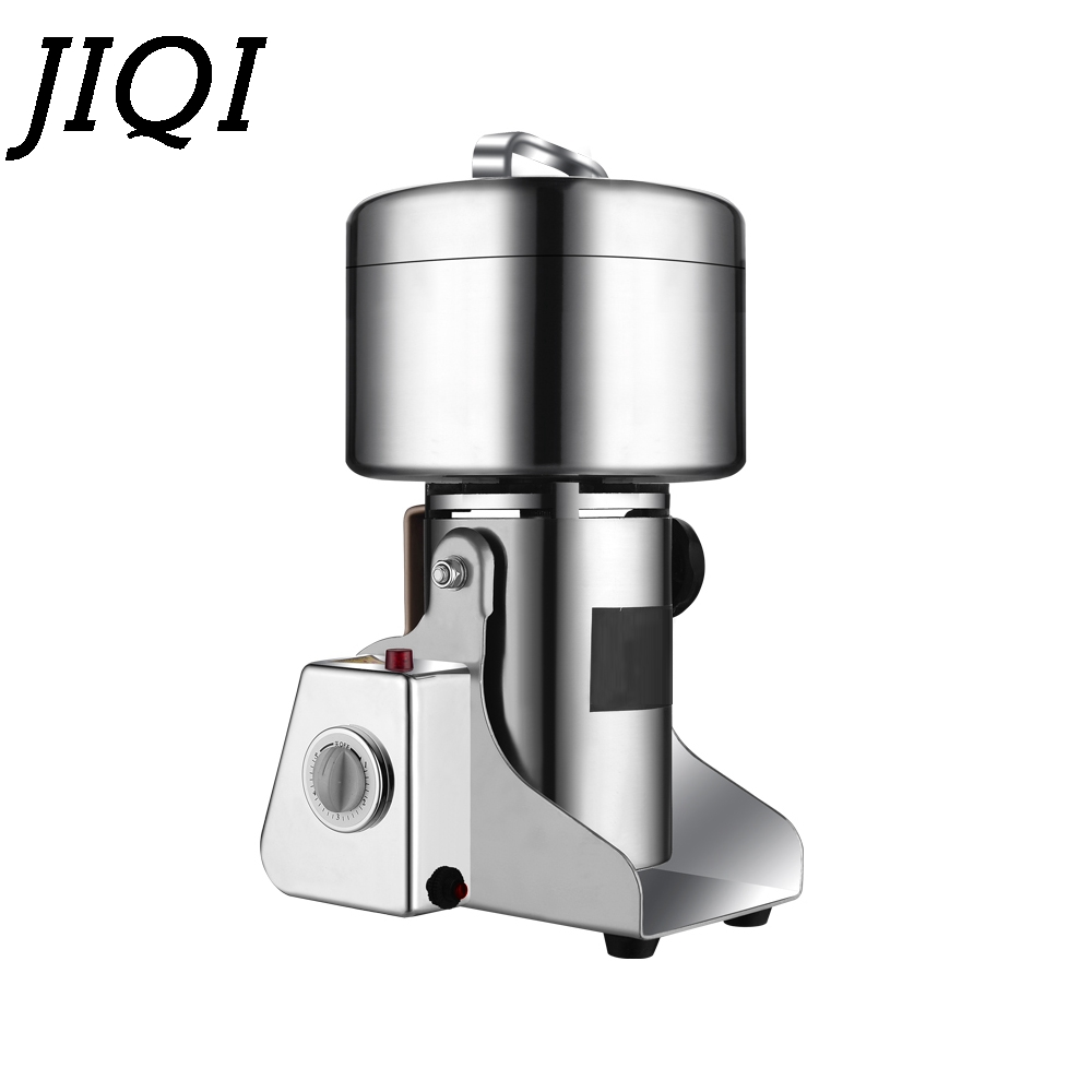 JIQI 800G Chinese Medicine Grinder Hebals Grain Mill Powder Swing Electric Grinding Machine Nut Crusher Herb Shredder Pulverizer цена и фото