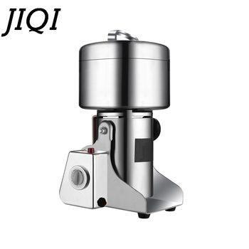 JIQI 800G Chinese Medicine Grinder Hebals Grain Mill Powder Swing Electric Grinding Machine Nut Crusher Herb Shredder Pulverizer цена 2017