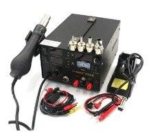 Free shipping 3 in 1 Hot air gun rework station SAIKE 909D +Soldering station power supply soldering machine 220V or 110V