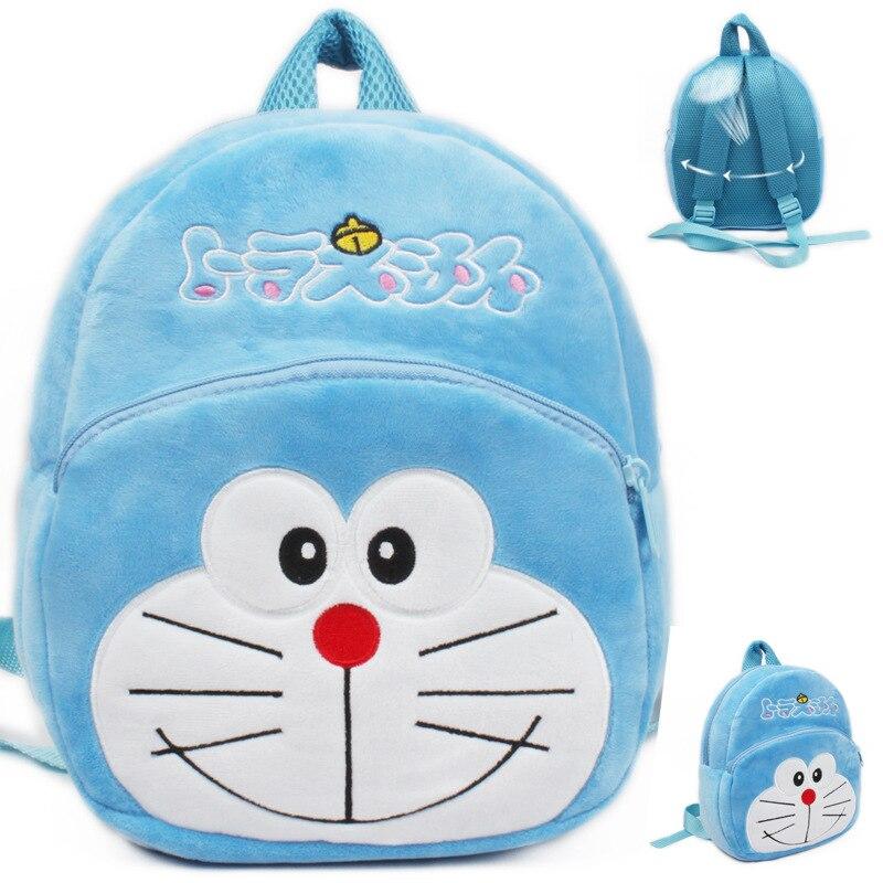 Heerlijk Nieuwe Zomer Stijl Ademend Baby Schooltas Japanse Cartoon Kleuterschool 2-4 Jaar Oude Kinderen Rugzak Knuffel Gift Satchel