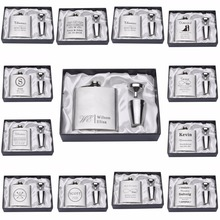 1 Set Personalized Engraved 6oz Silver Hip Flask Stainless Steel Wedding Birthday Valentine's Day Gift Favors FL02