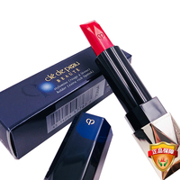 Original CPB lipstick Long Lasting Lipsticks Lip Pigment Makeup Smooth Lips Make Up rouge a levre 311