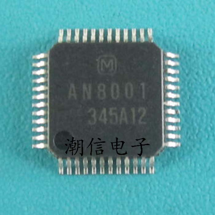 Free shipping   new100%   AN8001   QFP-48