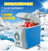 Portable 7.5L Mini Fridge Car Dual use Home Travel Mini Fridge Freezer Cool Box Warmer Fridge Refrigerator Auto Supply