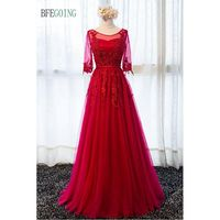 Red /Ruby A line Formal Evening Dress Scoop Floor length Three Quarter Tulle Lace Appliques Custom made
