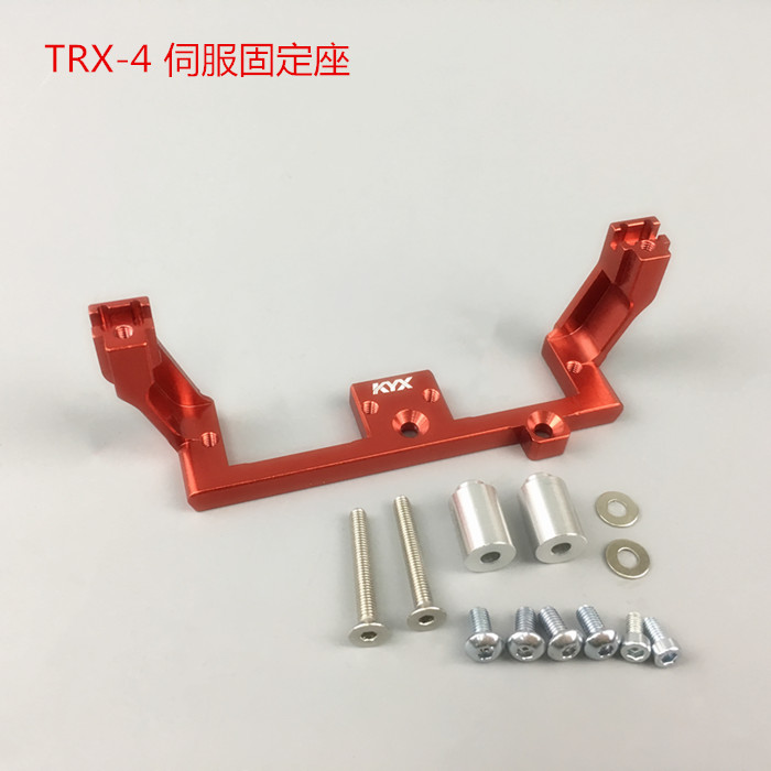 KYX Aluminum alloy front rear differential gear shift lock servo fixed seat for Traxxas TRX 4