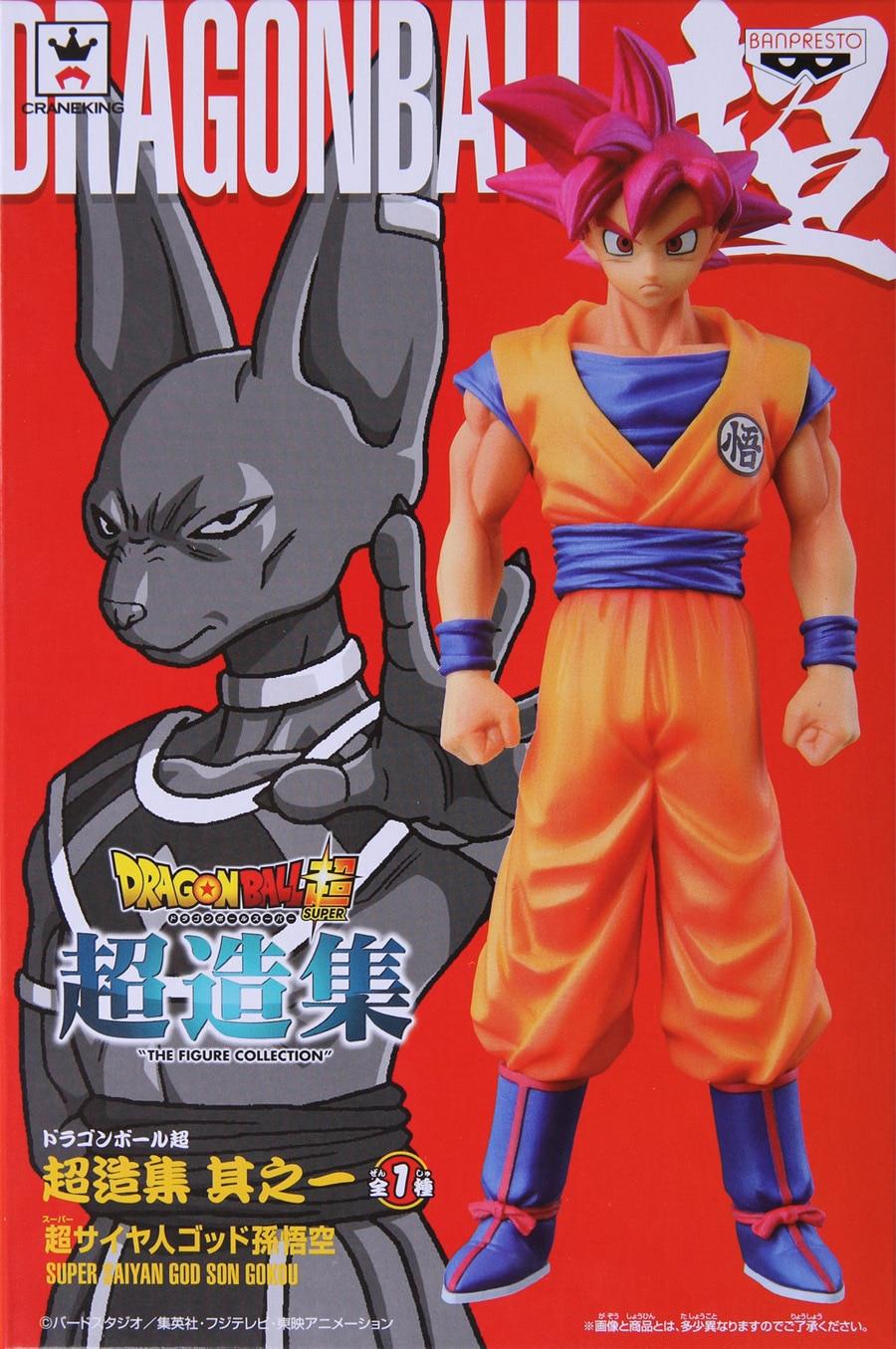 Dragon Ball Z Action Figures Son Goku Super Saiyan Vegeta Ball Z Dragon Dragonball Z Figures Dbz Toys 16cm PVC Figurine saintgi goku dragon ball z action figures super saiyan son kaiouken pvc 14cm anime juguetes dragonball z esferas del