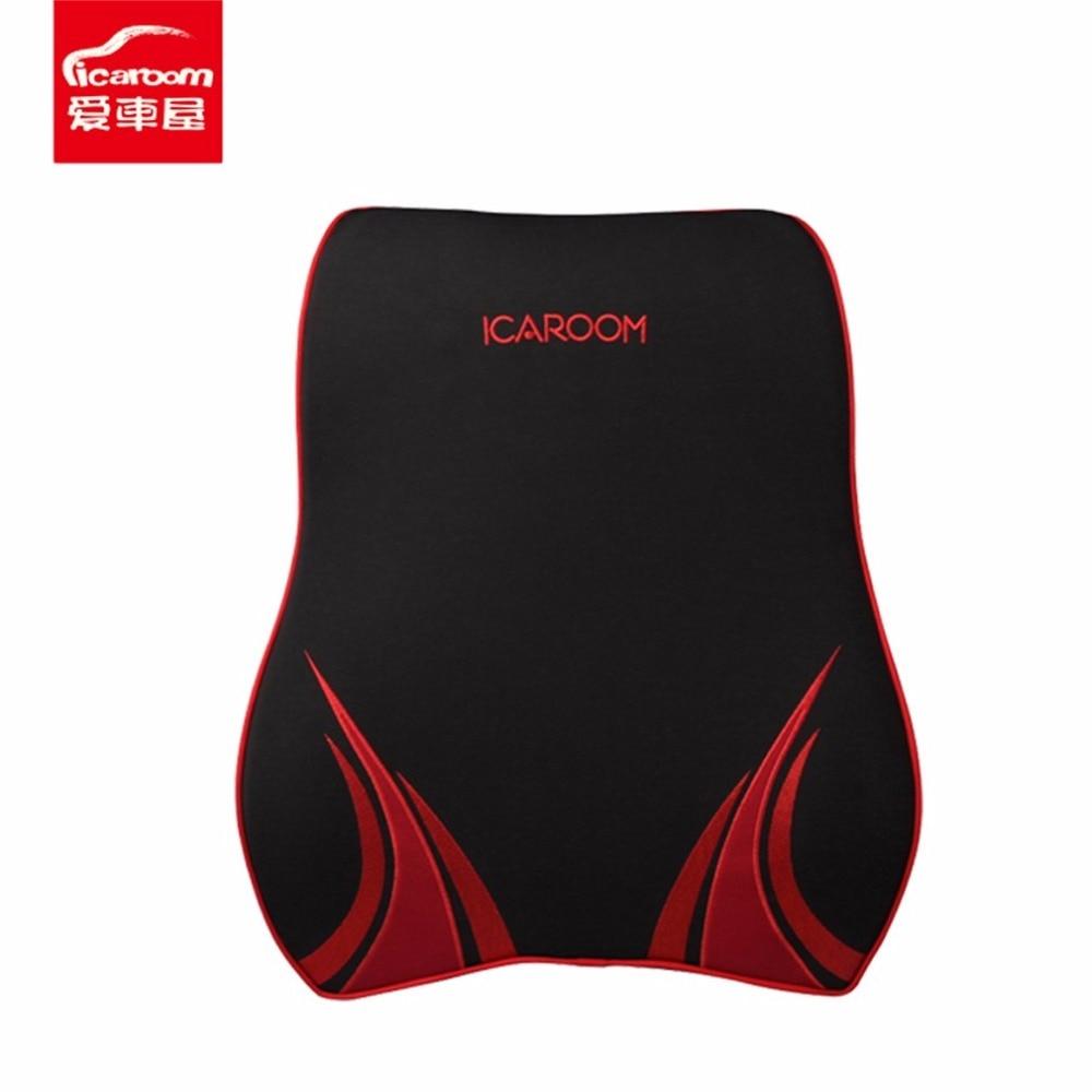 ICaroom Universal Mesh Car Seat Back Cushion Lumbar