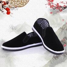 Брюс Ли кунг-фу обувь Винг Чун обувь Черный Старый Пекин обувь спортивные кроссовки для мужчин тхэквондо каратэ Тай Чи Фитнес упражнения