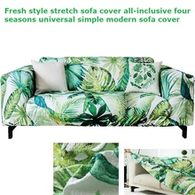 Small fresh stretch sofa cover all-inclusive four seasons universal simple modern