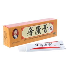 Powerful External Hemorrhoids Ointment Suppository