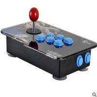 The silver inflammation of BTP-4121 USB computer game arcade joystick handle KOF street fighting