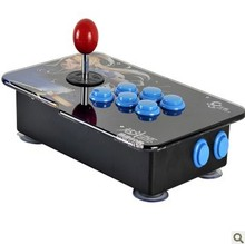The silver irritation of BTP-4121 USB pc recreation arcade joystick deal with KOF road combating