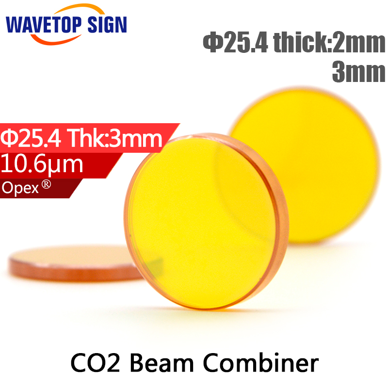 10.6um laser beam combiner mirror 25.4*2mm 25.4*3mm co2 Laser beam combiner mirror diameter 25.4mm 650nmR Free shipping economic al case of 1064nm fiber laser machine parts for laser machine beam combiner mirror mount light path system