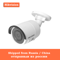 2017 HiK New 8 MP Network Bullet Camera DS 2CD2085FWD I 3D DNR Bullet Camera With