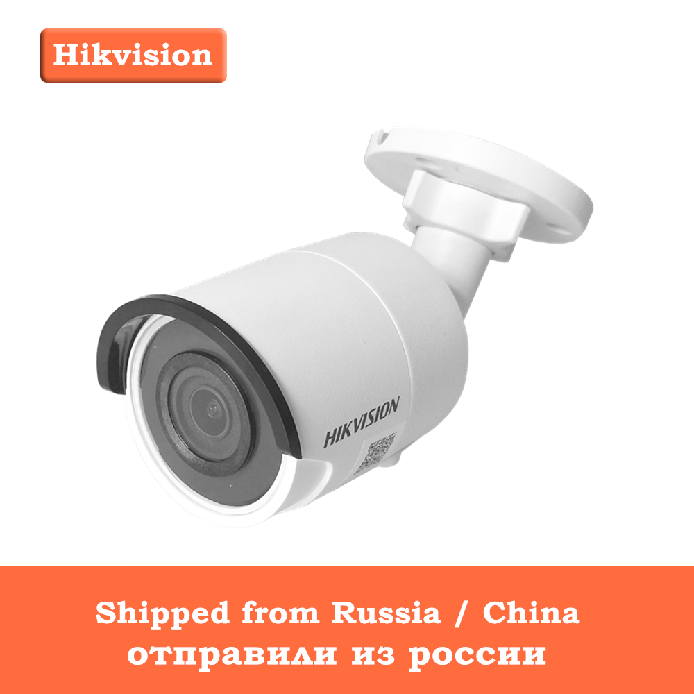 In Stock HIKVISION 8MP H.265 Network Bullet IP Camera DS-2CD2085FWD-I 3D DNR Security Camera with High Resolution 3840 * 2160