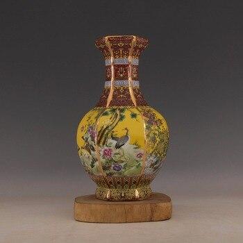 Jarrón de porcelana antigua de la dinastía Qing Qianlong con diseño de flor y Pájaro de Oro esmaltado