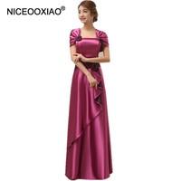 NICEOOXIAO Robe De Soiree 2018 Elegant Satin Long Evening Dress Women Cap Sleeve Party Dress Bride Wedding Toast Formal Dress