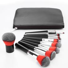 High Quality 12PCS Makeup Brush Sets with PU Bag Black Wood Handle Professional Cosmetic Eyebrow Face Contour Tool