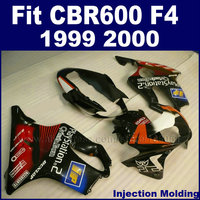 7gifts Race street Injection fairing set for HONDA 1999 2000 CBR600F4 CBR600 99 00 F4 CBR 600F4 red black motorcycle fairngs kit