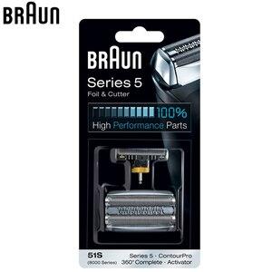 Image 2 - Braun 51 S żyletka z folii i gilotyna wymiana golarek elektrycznych z serii 5 głowice (8998 8595 8590 5643 5644 5645 nowy 550 nowy 570)