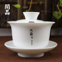 [GROOTSHEID] Thee Dayi Gaiwan Thee Set Wit Gongfu Thee Porselein Gaiwan 150 ml Gaiwan Porselein TAETEA DAYI PU ERH THEE(China)