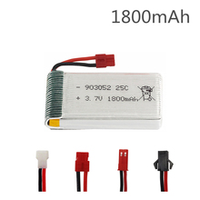 3.7v 1800mAh lipo Battery for KY601S SYMA X5 X5S X5C X5SC X5SH X5SW X5HW X5UW M18 H5P HQ898 H11D H11