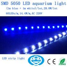 (1m blue + 1m white)/lot,28.8W/lot 220V SMD 5050 LED Strip aquarium lights ,fish tank lamp for grow box system plant corals