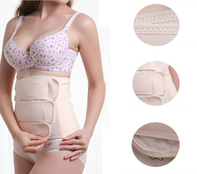 Maternity Postnatal Belt After Pregnancy Bandage Belly Band Waist corset Pregnant Women Recovery Slim Shapers Underwear