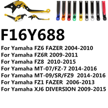 For YAMAHA FZ6 FAZER 2004-2010 FZ6 FZ 6 R 2009-2015 Motorcycle Accessories Folding Extendable Brake Clutch Levers for yamaha fz6 fazer s2 2004 2010 hot sale high quality short brake clutch levers motocycle black cnc aluminum levers blue color