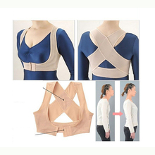 1Pcs New Corset Back Brace Posture Correction Orthotics Posture Corrector Rectify Posture Massage Corset Back Adjuster Body Care