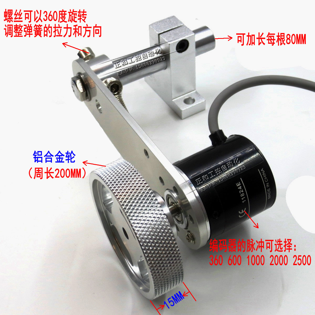 цена на High Precision Meter, Rotary Encoder, Meter Wheel, Anti-skid Bracket, Encoder, Meter, Meter, Wheel Set.