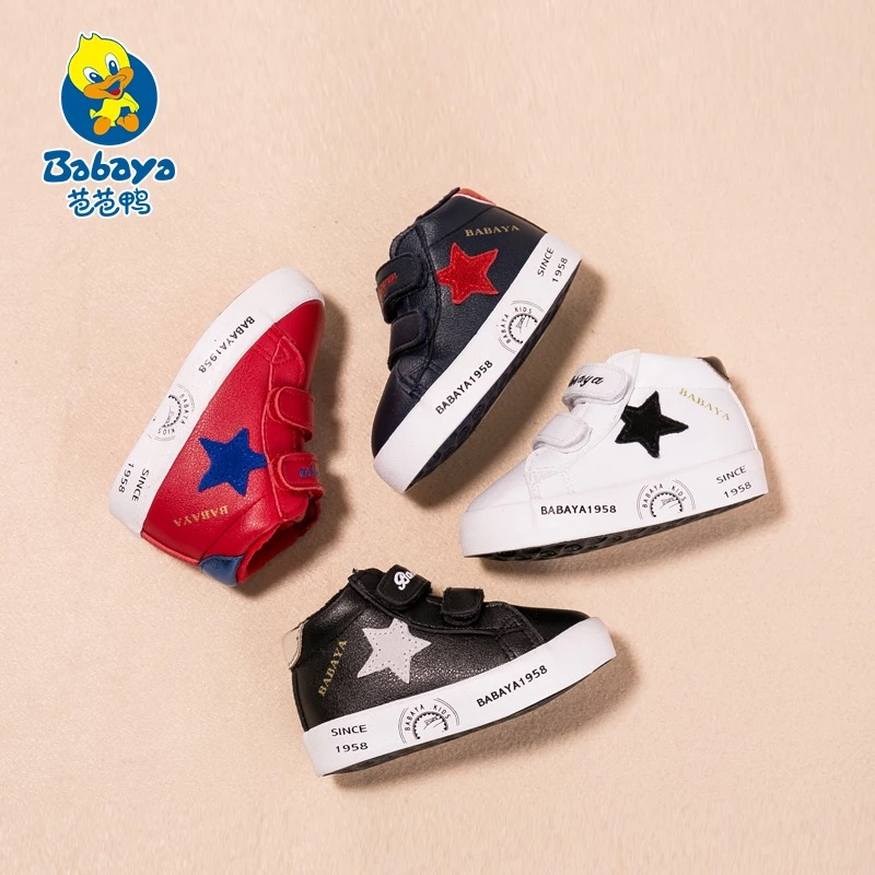 ФОТО 2016 brand high top star pu leather thick warm school student baby fashion sneaker girl winter shoes toddle boy ankle snow boots