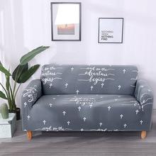 Современный домашний Диванный чехол геометрический эластичный спандекс плотно обертывается все включено полиэстерное покрытие для дивана анти-грязный чехол