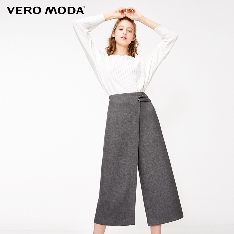 Vero Moda 2019 New Women's Decorative Leisure Waist Buckle Wide-leg Casual Capri Pants | 31836J522