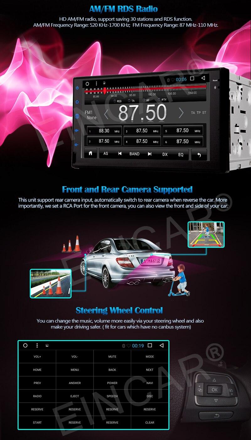 Eincar 7 écran tactile Android 6.0 Double din Qure Core pas de lecteur DVD autoradio stéréo dans tableau de bord GPS Navigation pour voiture universelle - 6