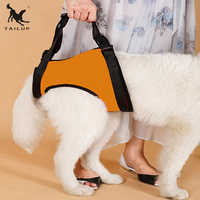 TAILUP S/M/L Elderly Sick Dog Lift Support Harness With Handle Neoprene Material Pet Hindleg Harness