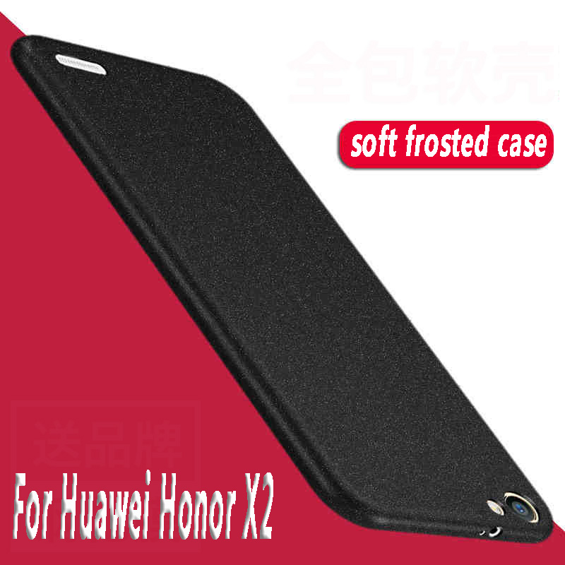 For Huawei Honor X2 case cover Frosted Shield Silicone 7.0 inch protection phone Cases for Huawei Honor X2 mediapad x2 Tpu cover