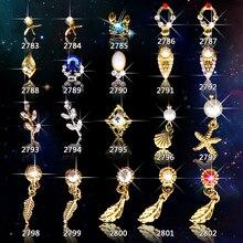 100 pièces nouveau alliage 3D Nail Art autocollants feuille coquille étoile de mer bijoux paillettes ongles gel outils ongles bricolage strass décorer goujon