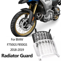For bmw f850gs adventure F750GS F850 GS F 750 GS F 850 GS 850 2018 2019 Radiator Guard Grille Protector Cover Stainless Steel