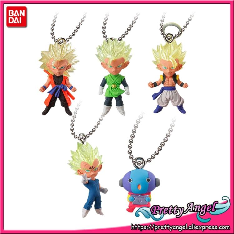 Dragon ball Super UDM Best 20 Ultimate Deformed Mascot Key chain SS Bardock