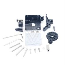 Tevo Titan экструдер Полный комплект с NEMA 17 шагового двигателя для 3D принтер ssupport как прямой привод и Боуден монтажа кронштейн