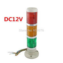 Signal Industrial Tower steady Light DC12V Red Yellow Green   Warning Stack Lamp Alarm Apparatus