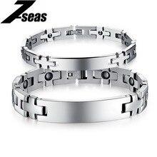Mode Bracelets Titanium Acier Bracelets Couple Bracelets En Gros Prix 8403