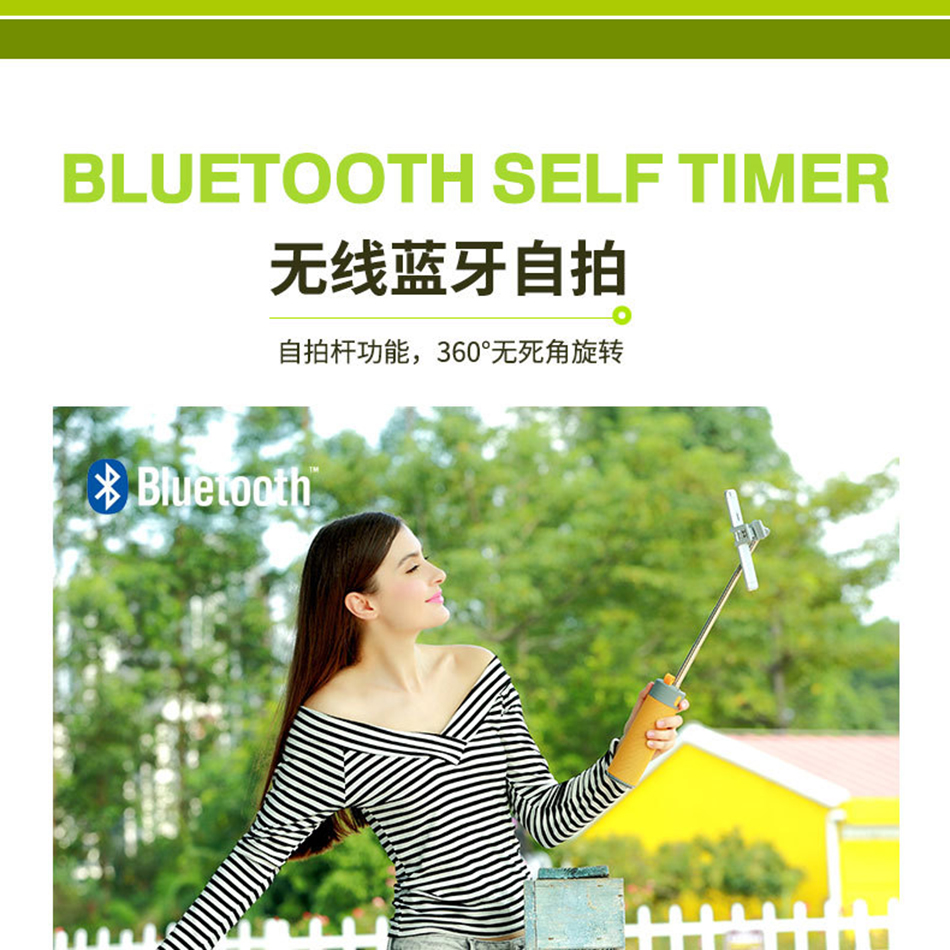 The new Bluetooth Speaker With Self-timer Multi-function Stereo Outdoor Sports Tf Card Sound Creative Gifts Electronic Mobile