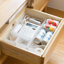 Kitchen Drawer Organizer Adjustable Plastic Storage Box Underwear Food Trinket Container Bathroom Free Combination Board