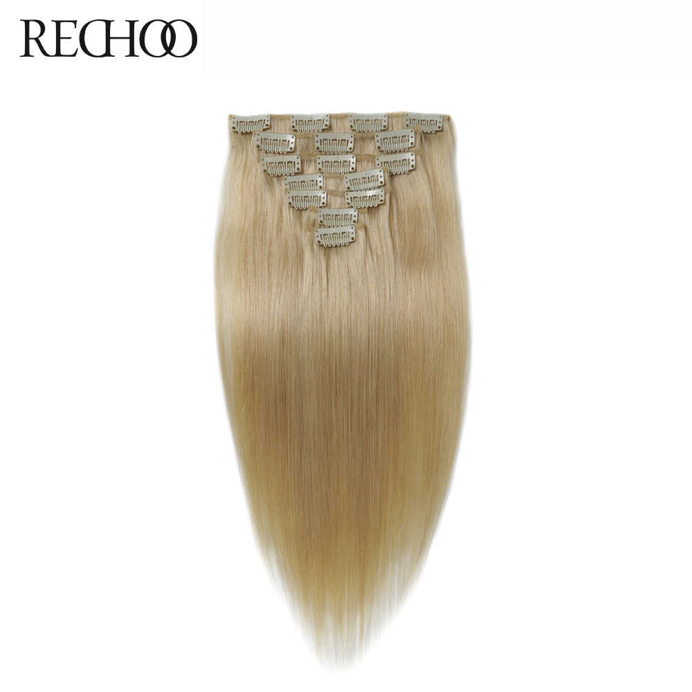 Rechoo Brazilian Straight Machine Made Remy Hair Clip In Human Hair Extensions 100% Human Hair #613 light Blonde Color Clip Ins