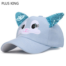 Cartoon Cute Snapback Kids Baseball Cap with Ears Boys Girls Hat 6 Colors