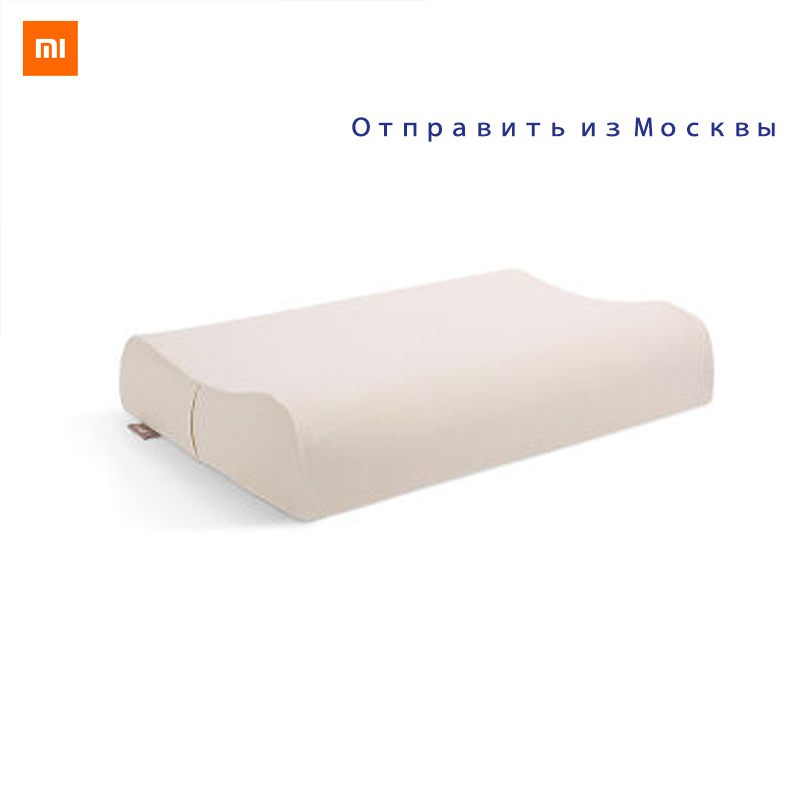 In stock! 2017 Xiaomi 8H Z2 Natural Latex Elastic Soft Pillow Neck Protection Cushion bebeconfort 30000709 2 sucettes natural physio latex t3 3 coloris